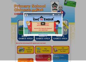 primaryschoolchinese.com