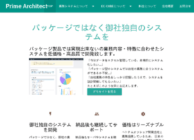prime-architect.co.jp