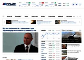 prime-tass.ru