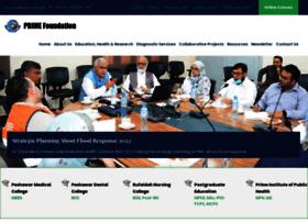 prime.edu.pk
