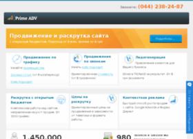 primeadv.net