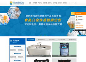 primebiotek.com