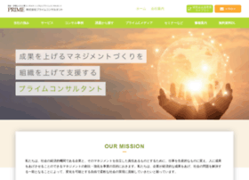primec.co.jp