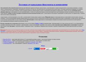 primefan.ru