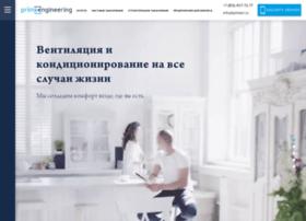 primen.ru