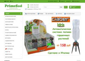 primesad.ru