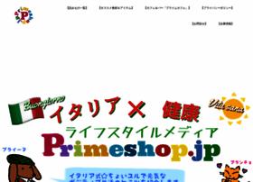 primeshop.jp