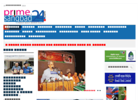 primesongbad24.com