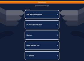 primetimenews.ge
