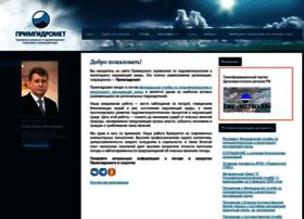 primgidromet.ru