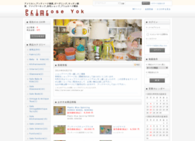 primrose-yokohama.com