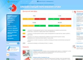 primspk.ru
