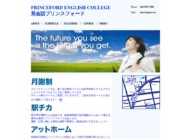 princeford.com