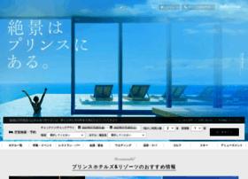 princehotels.co.jp