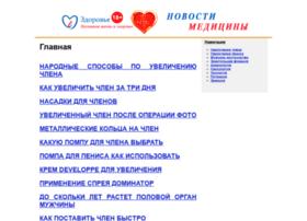 princessa-pipita.ru