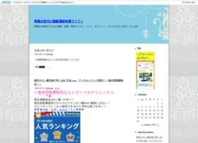 princesscafe.jugem.jp