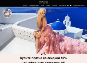 princessdress.ru