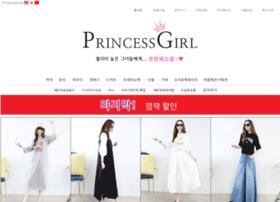 princessgirl.net