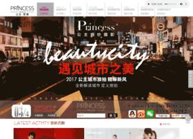princessstudio.com