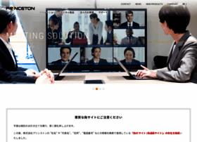 princeton.co.jp