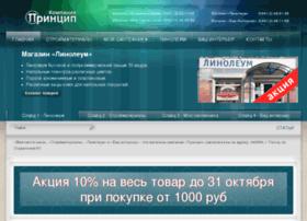princip58.ru