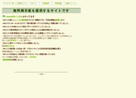 principle.jp