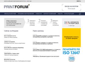 print-forum.ru