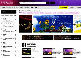 print-gakufu.com