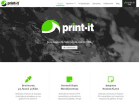print-it.gr