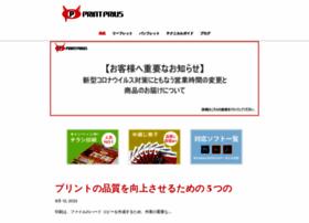 print-p.com