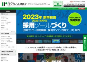 print-solution.com