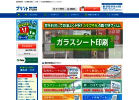print-st.com
