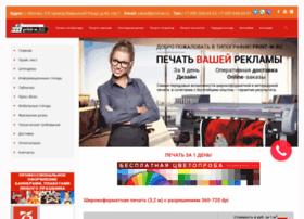 print-w.ru