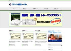 print.ejuku.com