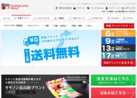 print.n-pri.jp
