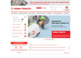 print.novaposhta.ua