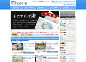 print2-1.com