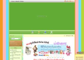 print4idea.com