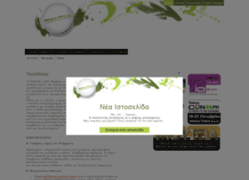 printall.gr