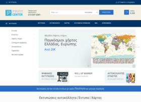 printcenter.com.gr