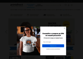 printdirect.ru