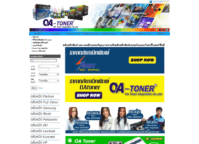 printer2care.com