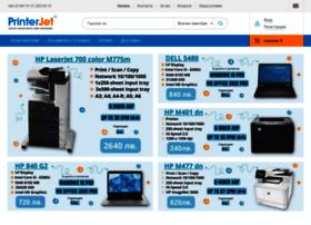 printerjet.net