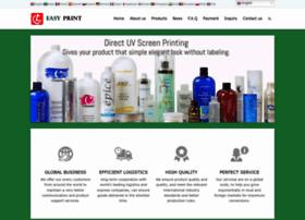 printermaker.com