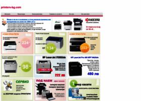 printers-bg.com
