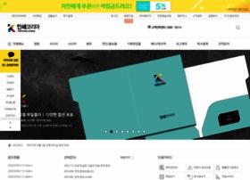 printingkorea.net