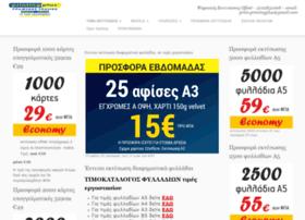 printingplus.gr