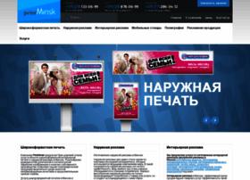 printminsk.by