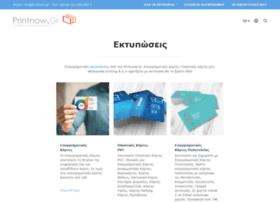 printnow.gr