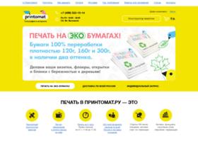 printomat.ru